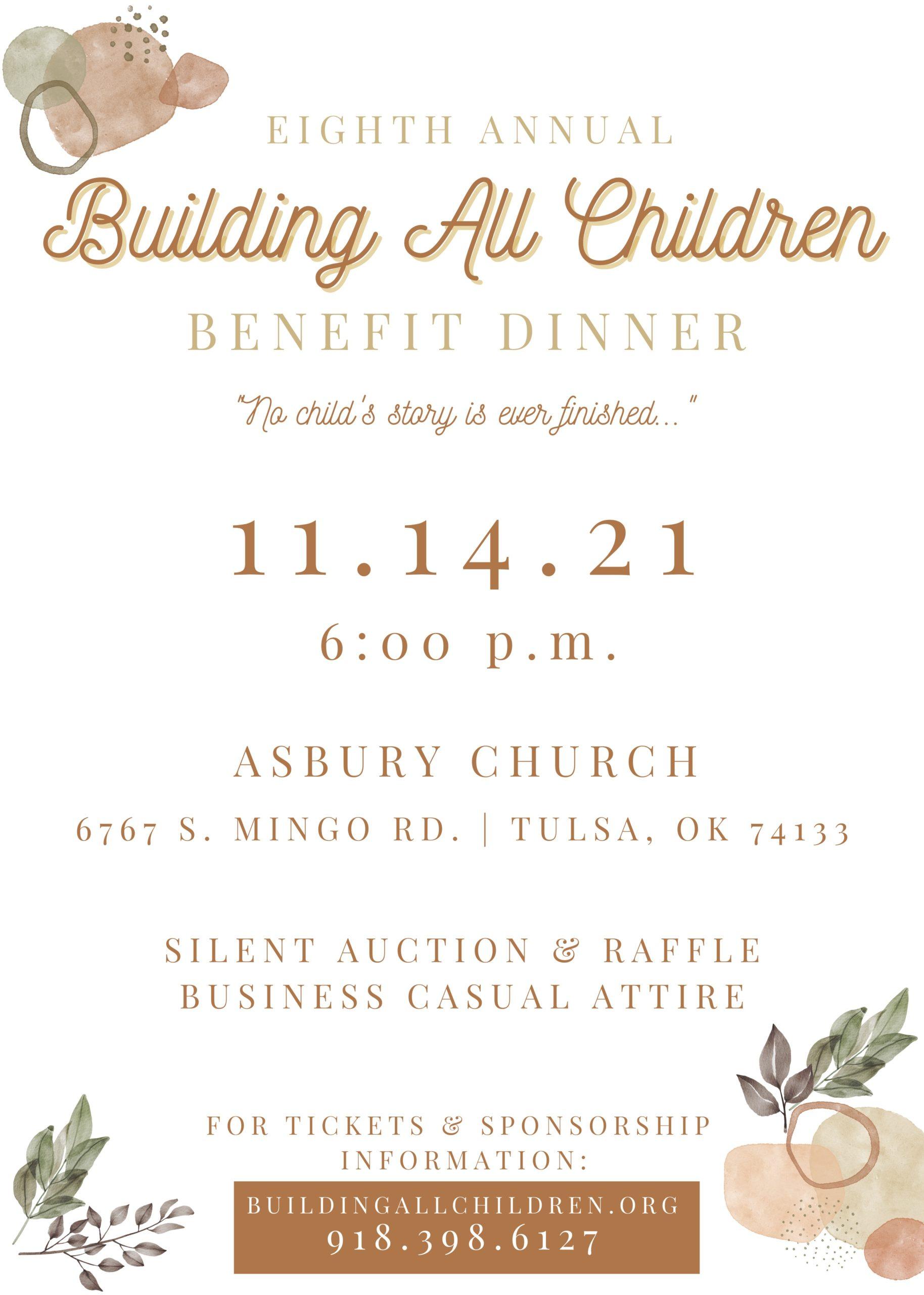 2021 Fundraiser Invitation